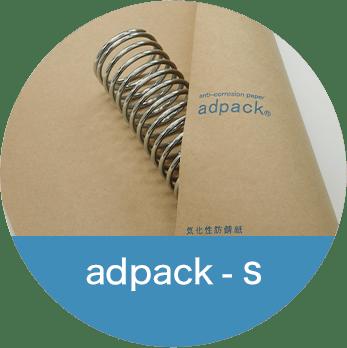 adpack-S