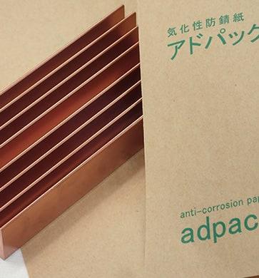 アドパック-C